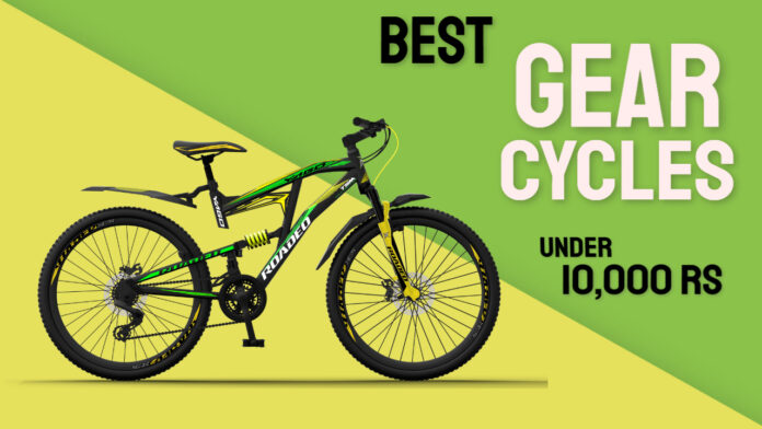 Best gear cycles